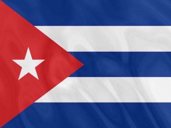 Оформление визы в <span>Кубу</span>